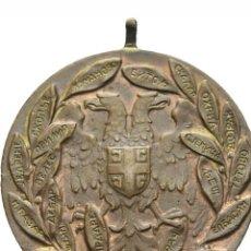 Medallas históricas: MEDALLA DE SERBIA KOSOVO 1912. Lote 97881219