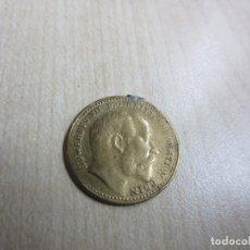 Medallas históricas: MEDALLA DE LA CORONACIÓN DE EDUARDO VII REY DE GRAN BRETAÑA 1911. Lote 98702723