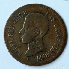 Medallas históricas: MEDALLA CONMEMORATIVA. S.M. EL REY ALFONSO XIII VISITO LAS CAVAS CODORNIÚ. 1904. Lote 101369067