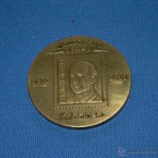Medallas históricas: MEDALLA CONMEMORATIVA DEL PRIMER Y ULTIMO SELLO DE 1 PESETA 1873/2001 - AFINSA. Lote 101394787