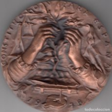 Medallas históricas: MEDALLA: CONSTITUCION ESPAÑOLA 1978. Lote 101772447