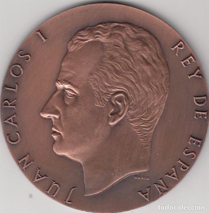 MEDALLA: 1975 PROCLAMACION DE JUAN CARLOS I COMO REY DE ESPAÑA (Numismática - Medallería - Histórica)