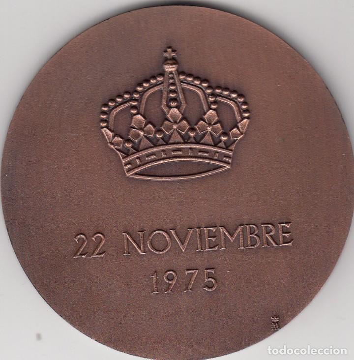 Medallas históricas: MEDALLA: 1975 PROCLAMACION DE JUAN CARLOS I COMO REY DE ESPAÑA - Foto 2 - 101773519