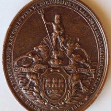Medallas históricas: ISABEL II 1858 LA HABANA CUBA ENORME MEDALLA OVALADA INAGURACIÓN DE LAS OBRAS DE CONDUCCIÓN DE AGUA. Lote 103477943