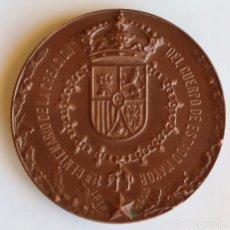 Medallas históricas: GRAN MEDALLA DEL PRIMER CENTENARIO DE LA CREACION DEL CUERPO DE ESTADO MAYOR 1810-1910.MEDIDA5,50 CM. Lote 103493619