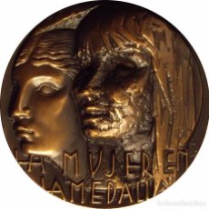 Medallas históricas: ESPAÑA. MEDALLA F.N.M.T. EXPOSICIÓN INTERNACIONAL DE LA MUJER. 1.968. Lote 103754951