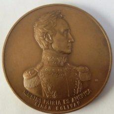Medallas históricas: MEDALLA DEL SESQUICENTENARIO HISTÓRICO CONGRESO ANFICTIÓNICO PANAMÁ 1974 LIBERTADOR SIMÓN BOLIVAR. Lote 104056167