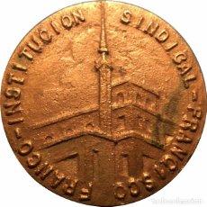 Medallas históricas: ESPAÑA. MEDALLA INSTITUCIÓN SINDICAL FRANCISCO FRANCO. Lote 105082283