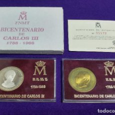 Medallas históricas: 2 MEDALLAS BICENTENARIO CARLOS III. 1788-1988. DE PLATA Y COBRE. EN SUS ESTUCHES ORIGINALES. MONEDAS. Lote 105737871