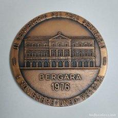 Medallas históricas: MEDALLA DE COBRE. II CENTENARIO SEMINARIO BERGARA (GUIPUZCOA). 1976. Lote 296763418