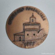 Medallas históricas: MEDALLA DE COBRE. MONASTERIO SAN MILLAN DE SUSO. 1977. PRIMEROS TEXTOS EN EUSKERA Y CASTELLANO.. Lote 216534030