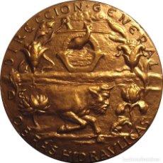 Medallas históricas: ESPAÑA. MEDALLA 50 ANIV. CONFEDERACIONES HIDROGRÁFICAS. 1.976. CON ESTUCHE ORIGINAL. Lote 107904363