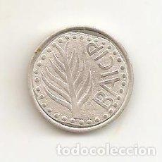 Medallas históricas: LOS DUROS ANTIGUOS LAS ARRAS DE LOS GADITANOS ACUÑADAS EN PLATA 3,80GR-22MM. EBC++. Lote 109491471