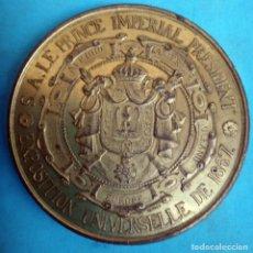 Medallas históricas: MEDALLA EXPOSICION UNIVERSAL 1867 , NAPOLEON III , ORIGINAL , B8. Lote 110215943