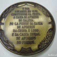 Medallas históricas: 1976 MEDALLA CONSTITUCIÓN CAIXA DE AFORROS DE GALICIA. Lote 110565907