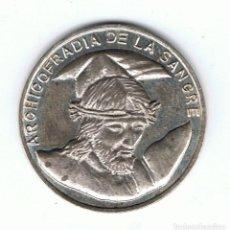 Medallas históricas: MEDALLA DE PLATA CONMEMORATIVA 75 ANIVERSARIO 1921-1996 ARCHICOFRADÍA DE LA SANGRE. Lote 110602959