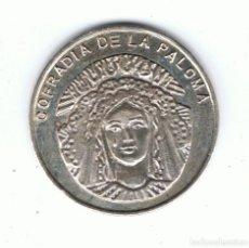 Medallas históricas: MEDALLA DE PLATA CONMEMORATIVA 75 ANIVERSARIO 1921-1996 COFRADÍA DE LA PALOMA. Lote 110603175
