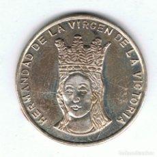 Medallas históricas: MEDALLA DE PLATA CONMEMORATIVA 75 ANIVERSARIO 1921-1996 HERMANDAD VIRGEN DE LA VICTORIA. Lote 110603503