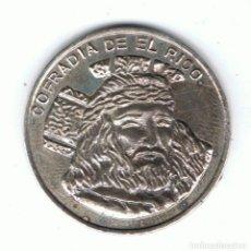 Medallas históricas: MEDALLA DE PLATA CONMEMORATIVA 75 ANIVERSARIO 1921-1996 COFRADÍA DE EL RICO. Lote 110603639