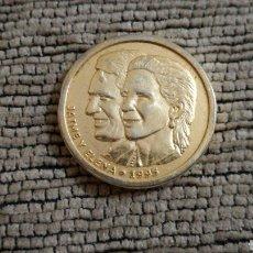 Medallas históricas: MEDALLA ENLACE ELENA Y JAIME 1995 SEVILLA. Lote 113527771