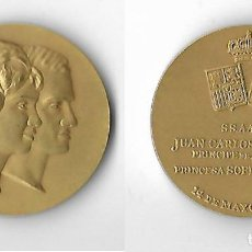 Medallas históricas: MONEDA CONMEMORATIVA JUAN CARLOS DE BORBON Y PRINCESA SOFIA DE GRECIA .14 DE MAYO 1962. DE CALICÓ. Lote 113658359