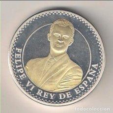 Medallas históricas: MEDALLA NO OFICIAL DE FELIPE VI HOMENAJE A LA MONARQUIA EN PLATA Y BAÑO DE ORO DE 24K. (MD50). Lote 113829095