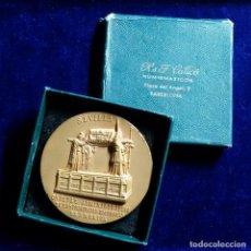 Medallas históricas: MEDALLA DE SEVILLA CAPITAL ADMINISTRATIVA DE LA PROVINCIAS ESPAÑOLAS DE AMERICA .AUGUSTUS. Lote 114483167