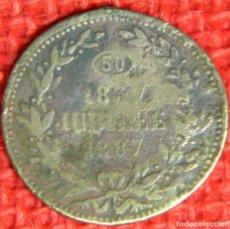 Medallas históricas: ORIGINAL - 1887 - MONEDA TOKEN - REINA VICTORIA - JUBILEE - DIAMETRO: 26 MM. Lote 116164843