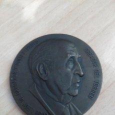 Medallas históricas: MEDALLA TROFEO CARRANZA 1969 HOMENAJE AL PROMOTOR 1969 BRONCE. Lote 116242487