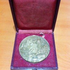 Medallas históricas: ANTIGUA MEDALLA FRANCESA DE BRONCE. Lote 116472575