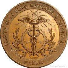Medallas históricas: ESPAÑA. ALFONSO XII. EXPOSICIÓN FOMENTO DE LAS ARTES. MADRID 1.884. Lote 116585979
