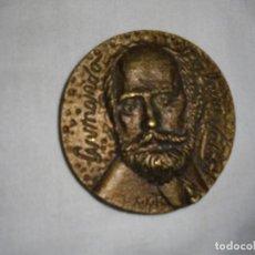 Medallas históricas: ARMANDO PALACIO VALDES MEDALLA DE LA COLECCION ASTURIANOS ILUSTRES.ESCULTOR KIKER 1981. Lote 116621695