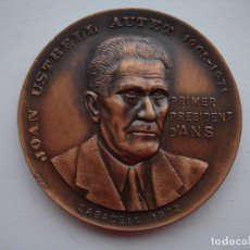 Medallas históricas: MEDALLA CONMEMORATIVA DE JOAN USTRELL AUTET 1972. Lote 116696135
