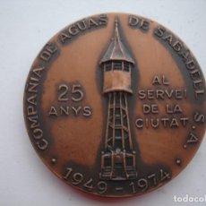Medallas históricas: MEDALLA CONMEMORATIVA COMPAÑIA DE AGUAS SABADELL 1974. Lote 116794515