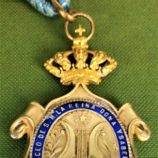 Medallas históricas: MEDALLA LICEO DE S.M. LA REINA YSABEL 2A. BARCELONA. PLATA CHAPADA EN ORO. ESPAÑACIRCA 1850. Lote 119205887