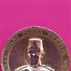 Medallas históricas: ANTIGUA MEDALLA EGIPTO,SIGLO XIX,REY ABBAS HILMI PACHA,1895,EXPOSICION EL CAIRO,ESFINGE Y PIRAMIDES. Lote 121170511