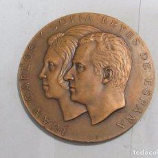 Medallas históricas: MEDALLA GRANDE DE BRONCE - JUAN CARLOS Y SOFÍA, REYES DE ESPAÑA (22 NOVIEMBRE 1975). Lote 121451003