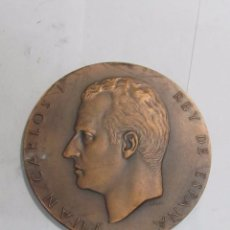 Medallas históricas: MEDALLA GRANDE DE BRONCE - JUAN CARLOS I REY DE ESPAÑA (22 NOVIEMBRE 1975). Lote 121451087