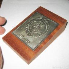 Medallas históricas: CAMARA OFICIAL PROVINCIAL DE COMERCIO INDUSTRIA NAVEGACION TARRAGONA 1887-1975 METAL Y MADERA . Lote 122477595
