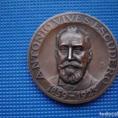 Medallas históricas: MEDALLA CONMEMORATIVA ANTONIO VIVES ESCUDERO 1859-1925. Lote 122623643