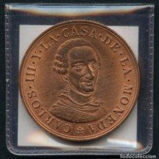 Medallas históricas: MEDALLA CONMEMORATIVA, BICENTENARIO DE CARLOS III, 1988, (F.N.M.T.). Lote 123003127