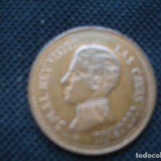 Medallas históricas: MEDALLA VISITA DEL REY ALFONSO XIII CAVAS CODORNIU 1904. Lote 123397043