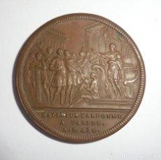 Medallas históricas: MEDALLA. PAPIRIUS PARDONNE A FABIUS A.R.430 / MANLIUS FAIT MOURIR SIN FILS A.R.415. VER FOTOS. Lote 125882819