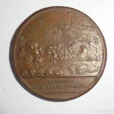 Medallas históricas: MEDALLA. SECOURS DUN ALLIE FIDELLE / ALLIANCE DES ROMAINS ET DE HIERON. A.R.489. VER. Lote 125883455