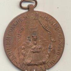 Medallas históricas: PRIMER CONGRESO MARIANO DIOCESANO. SEVILLA 1940. R/ AÑO SANTODE NRA. SRA. DEL PILAR. MDCCCCXL. AE40. Lote 125940642