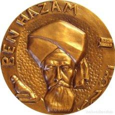 Medallas históricas: ESPAÑA. MEDALLA F.N.M.T. PERSONAJES ILUSTRES. -BEN HAZAM-. BRONCE. Lote 126156535