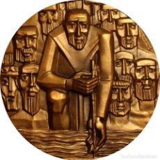 Medallas históricas: ESPAÑA. MEDALLA F.N.M.T. SERIE RÍOS DE ESPAÑA. RÍO TURIA. BRONCE. Lote 128578823