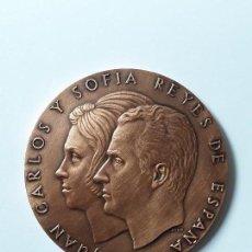 Medallas históricas: MEDALLA BRONCE PROCLAMACIÓN DE LOS REYES JUAN CARLOS I Y SOFÍA. 22 NOVIEMBRE DE 1975.. Lote 128646151