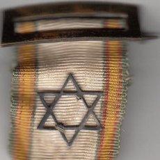 Medallas históricas: MEDALLA DISTINCION PAZ MARRUECOS 1909-1927. Lote 128895423