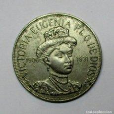 Medallas históricas: PRECIOSA MEDALLA DE VICTORIA EUGENIA DE BATTENBERG ESPOSA DE ALFONSO XIII REINA DE ESPAÑA LOTE 0064. Lote 133698382